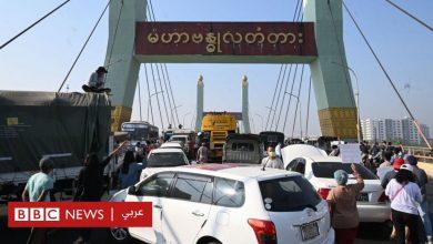 Photo of انقلاب ميانمار: متظاهرون يغلقون شوارع رئيسية بسياراتهم في خطوة لتصعيد الاحتجاجات