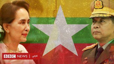 Photo of أونغ سان سو تشي: ماذا نعرف عن الأزمة في ميانمار؟