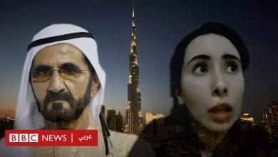 """Photo of الأميرة لطيفة: """"أبي يحتجزني رهينة في دبي"""""""