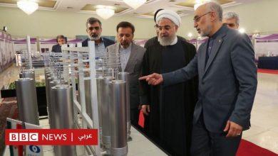 Photo of الاتفاق النووي الإيراني: الولايات المتحدة توافق على الانضمام لمحادثات دولية