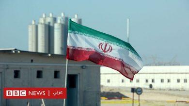 "Photo of الاتفاق النووي الإيراني: طهران تمدد السماح لمفتشي الأمم المتحدة بزيارة مواقعها النووية مع إيقاف التفتيش""المفاجئ"""