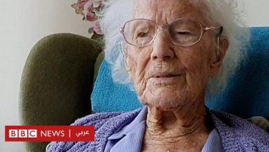 """Photo of ماي ويليس: """"سأبلغ من العمر 111 عاما وأستمتع بما أملكه على أكمل وجه"""""""