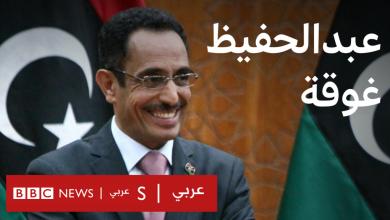 Photo of عبد الحفيظ غوقة: الأيدولوجيات أجهضت حلم الليبيين