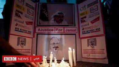 """Photo of مقتل جمال خاشقجي: : """"معارضون سعوديون مصدومون من إفلات ولي العهد من العقوبات""""-الأوبزرفر"""