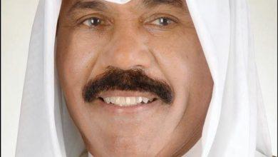 Photo of الأمير هنأ المواطنين والمقيمين | جريدة الأنباء