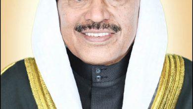 Photo of 4 وزراء جدد واستحداث حقيبتين | جريدة الأنباء