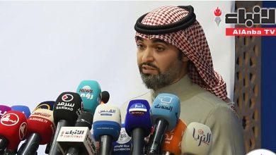 Photo of المتحدثون في المؤتمر الصحافي عن   جريدة الأنباء
