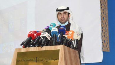 Photo of بالفيديو المشاركون في ندوة كافي   جريدة الأنباء