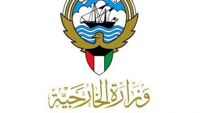 Photo of الكويت تدين بشدة مواصلة الميليشيات | جريدة الأنباء