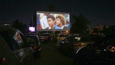 Photo of في مهرجان بالخرطوم السودانيون | جريدة الأنباء