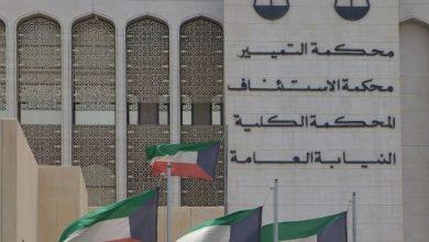 Photo of الدائرة الإدارية 11 تنظر في دعوى | جريدة الأنباء