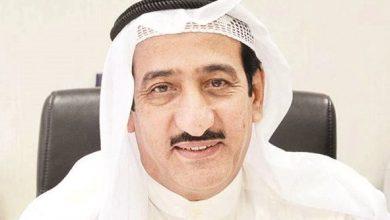 Photo of المجلس الأعلى للقضاء ترقية 78 من   جريدة الأنباء