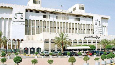 Photo of الداخلية تشكو للنيابة 38 نائبا | جريدة الأنباء