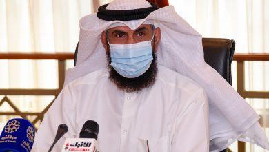 Photo of وزير الشؤون تعيين مجالس إدارة   جريدة الأنباء