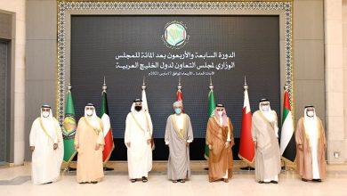 Photo of الوزاري الخليجي أمن دول مجلس | جريدة الأنباء