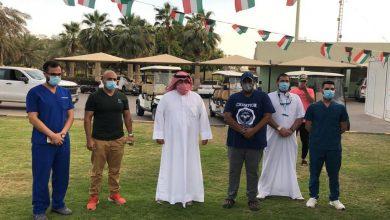 Photo of العلي زار محجر الخيران الصحي والتقى | جريدة الأنباء
