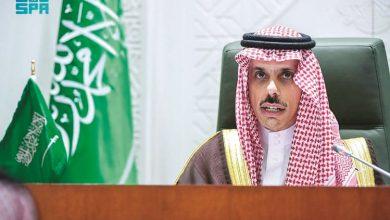 Photo of السعودية تعلن عن مبادرة لإنهاء | جريدة الأنباء