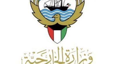 Photo of الخارجية الكويت تتعاطف مع مصر في | جريدة الأنباء