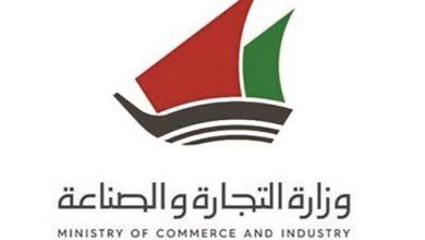 Photo of التجارة تحظر تصدير البيض المحلي | جريدة الأنباء