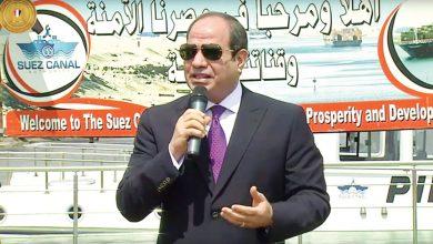 Photo of السيسي المساس بحصتنا من المياه خط   جريدة الأنباء