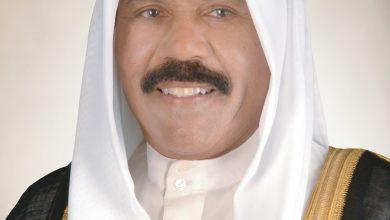 Photo of سمو أمير البلاد يصدر مرسوما بتشكيل الحكومة الجديدة