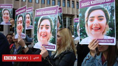 Photo of تركيا تنسحب من اتفاقية دولية لمكافحة العنف ضد النساء