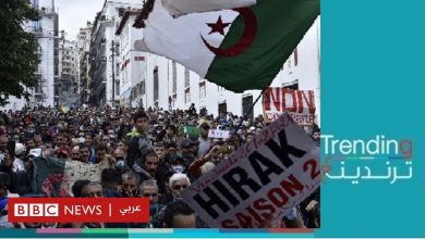 Photo of الجزائر: شعارات الحراك الجديدة تثير جدلا ومخاوف من انزلاقات أمنية