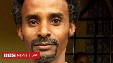 Photo of أزمة تيغراي: الجيش الإثيوبي يعتقل مراسل بي بي سي في الإقليم