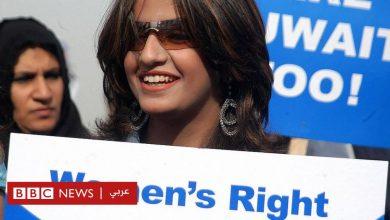 Photo of اليوم العالمي للمرأة: ما هي إنجازات المرأة العربية والتحديات التي تواجهها؟ – صحف عربية