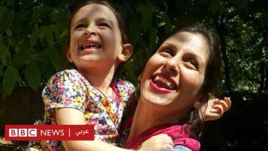Photo of بريطانيا تطالب إيران بالسماح لمواطنتها نازانين راتكليف بالسفر
