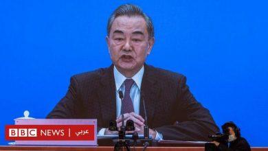 """Photo of الإيغور: وزير خارجية الصين يقول إن تهمة ارتكاب الإبادة الجماعية """"سخيفة"""""""