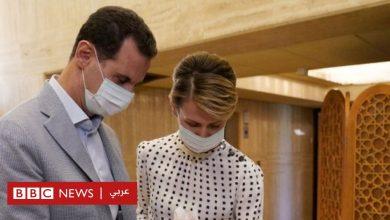 Photo of فيروس كورونا: إصابة الرئيس السوري بشار الأسد وزوجته أسماء