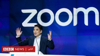 Photo of زووم: مؤسس التطبيق الشهير يحوّل 6 مليارات دولار من أسهمه لجهات غير معروفة