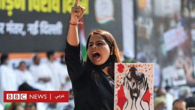 Photo of العنف ضد المرأة: منظمة الصحة العالمية تقول إن ثُلث نساء العالم يُعانين