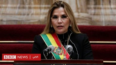 "Photo of اعتقال رئيسة بوليفيا السابقة بتهمة ""الانقلاب"" على سلفها"