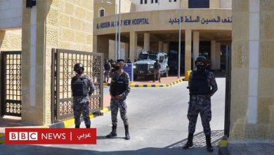 Photo of مستشفى السلط في الأردن: توقيف مسؤولين بسبب وفاة مصابين بكورونا بعد انقطاع الأكسجين