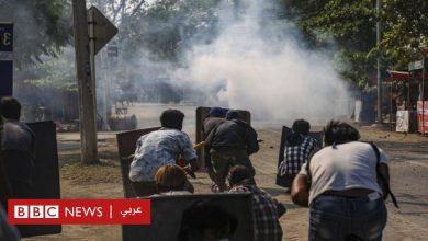 Photo of انقلاب ميانمار: مقتل 14 محتجا برصاص قوات الأمن في مدينة يانغون