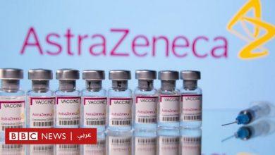 """Photo of لقاح فيروس كورونا: دول كبرى تعلق استخدام """"أسترازينيكا"""" رغم طمأنة منظمة الصحة العالمية"""