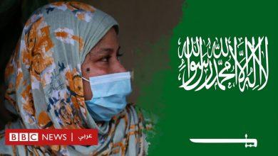 Photo of نظام الكفالة في السعودية: كيف يعمل؟ وما هي التعديلات الجديدة؟