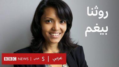 Photo of باحثة حقوق المرأة في هيوومن رايتس ووتش تحلل مقترح قانون الأحوال الشخصية في مصر