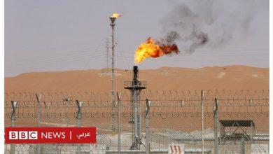 Photo of أرامكو: تراجع أرباح شركة النفط السعودية في 2020 بنحو 44 في المائة