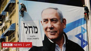 Photo of الانتخابات الإسرائيلية: هل ينجح نتنياهو في رابع اختبار يخوضه خلال عامين؟