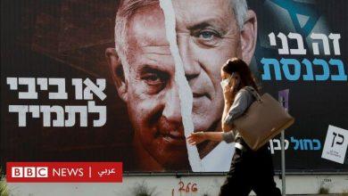 Photo of الانتخابات الإسرائيلية: أكثر من 6.5 مليون ناخب يتوجهون إلى صناديق الاقتراع