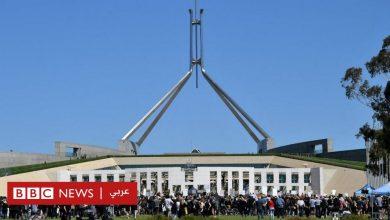 Photo of فضيحة المقاطع الجنسية المصورة داخل البرلمان تعصف بالحياة السياسية في أستراليا
