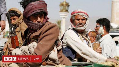 Photo of لماذا رفض الحوثيون العرض السعودي لوقف إطلاق النار؟