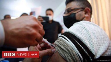 """Photo of """"لوضع العراق أولوية عالمية لجهود التطعيم"""" – الإندبندنت"""