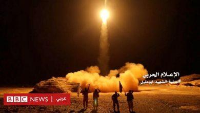 Photo of حرب اليمن: هل تنتهي المبادرة السعودية بعد التصعيد الحوثي الأخير؟