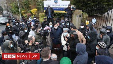 Photo of احتجاجات في بريطانيا أمام مدرسة عرضت فيها رسوم للنبي محمد