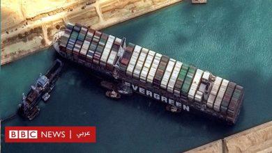 """Photo of قناة السويس: """"عملاؤنا يشعرون بالقلق جراء إغلاق القناة"""""""
