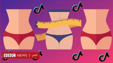 """Photo of وسائل التواصل الاجتماعي: تطبيقات تعديل الجسم على تيك توك""""تسبب اضطرابات تناول الطعام"""""""